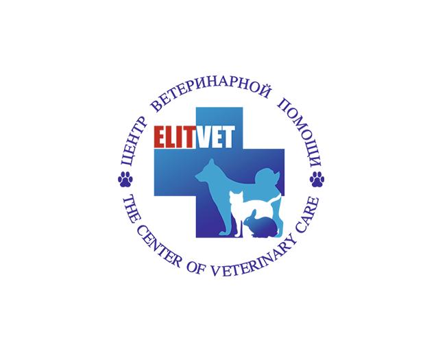 Центр ветеринарной помощи ElitVet
