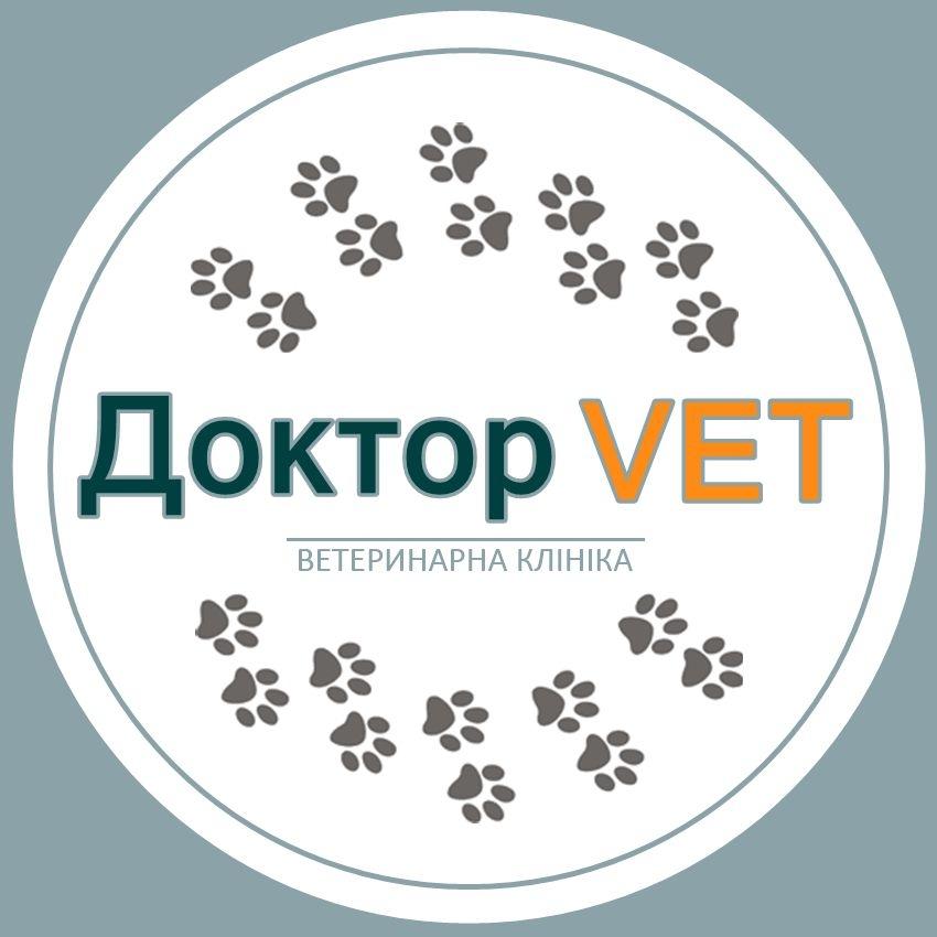 """Ветеринарная клиника """"Доктор VET"""""""
