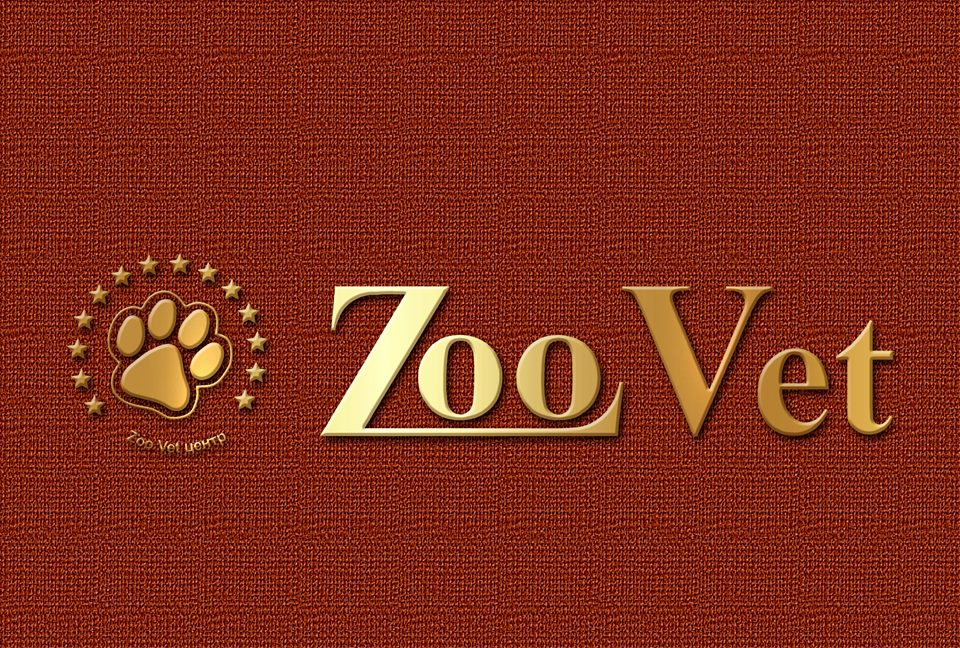 Zoo Vet центр