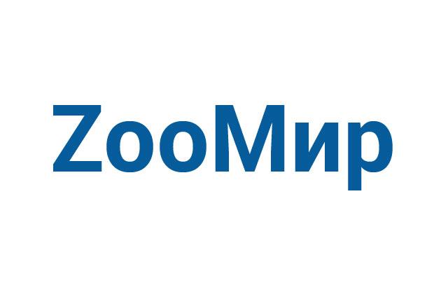 Зоомагазин ZooМир