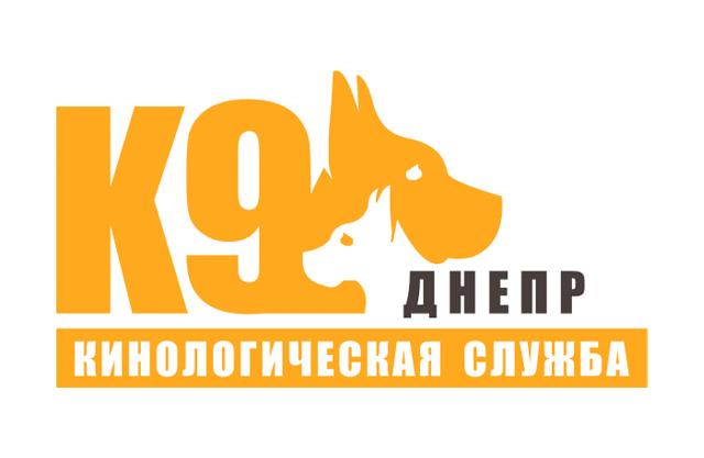 Кинологическая служба К9 Днепр