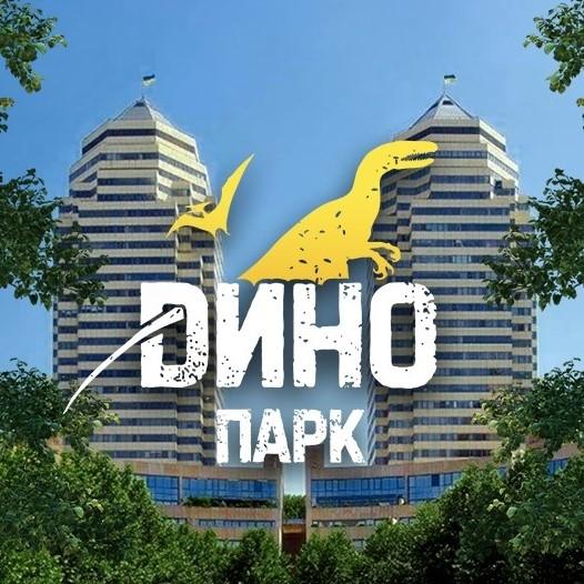 Парк динозавров DИНО-ПАРК